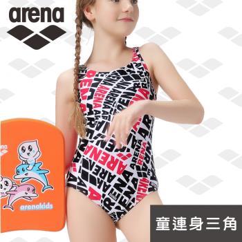 限量 春夏新款 arena 兒童泳衣 CJS9204WJ 兒童連體泳衣女童可愛印花游泳衣泳裝速乾