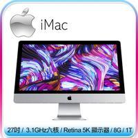 【Apple】 iMac 27吋Retina 5K/i5六核3.1GHz/8G/1TB 桌上型電腦 (MRR02TA/A)
