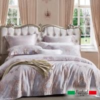 Raphael拉斐爾 瑰麗 天絲雙人四件式床包兩用被套組