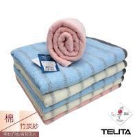 TELITA 粉彩竹炭條紋浴巾(一條)