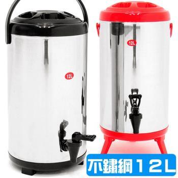 304不鏽鋼12L茶水桶