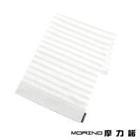 有機棉竹炭雙細紋紗布童巾(一條) MORINO摩力諾