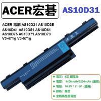 acer e1-531g電池 aspire e1-531g e1-571g e1-572g e1-571 e1-572 電池 6芯 5200mAh