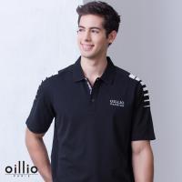 oillio歐洲貴族 短袖舒適透氣POLO衫 天然彈力棉衣料 黑色