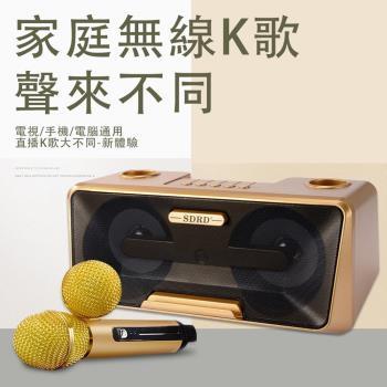 【YOGMEDI優歌】三代貓頭鷹 無線麥克風藍牙音箱(附麥克風2只)