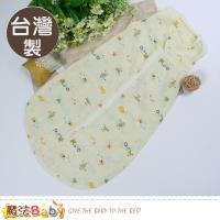 魔法Baby 嬰兒寢具 台灣製純棉紗布防踢背心式睡袋 b0177