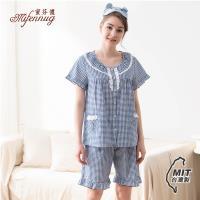 【MFN 蜜芬儂】小甜美格子短袖居家睡衣(藍色)