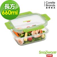 Snapware 康寧密扣長方形可拆扣玻璃保鮮盒-660ml