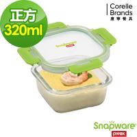 Snapware 康寧密扣正方形可拆扣玻璃保鮮盒-320ml