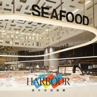 漢來海港餐廳 台北平日午餐/南部晚餐通用券-4張