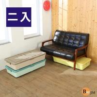 BuyJM 二入 居家粉彩床底翻蓋收納箱附滑輪 三色可選