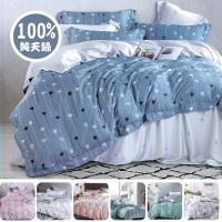 Indian  100%純天絲加大七件式床罩組-多款任選
