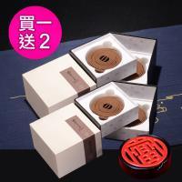 買一送二  香爐組 富山香堂 消業障趕小人-西澳老山300 3.5-4H盤香量販盒