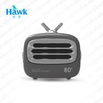 Hawk Mini TV無線藍牙喇叭(08-ATV160)