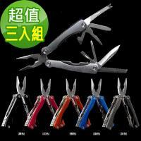 (超值組合)韓國SELPA 11合一多功能萬用工具組/鉗子/一字起子/開瓶器/錐子/指甲刀/瑞士刀(五色任選)三入組