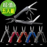 (超值組合)韓國SELPA 11合一多功能萬用工具組/鉗子/一字起子/開瓶器/錐子/指甲刀/瑞士刀(五入組)