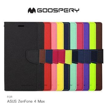 GOOSPERY ASUS ZenFone 4 Max ZC554KL FANCY 雙色皮套