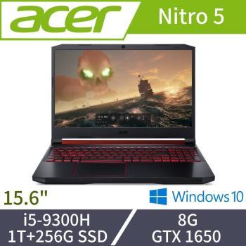 Acer宏碁 AN515-54-55GS 電競筆電 15.6吋/i5-9300H/8G/1T+PCIe 256G SSD/GTX1650/W10