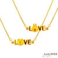 Jcode真愛密碼 LINE我愛熊大+我愛兔兔黃金/水晶項鍊
