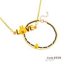 Jcode真愛密碼 LINE我愛兔兔黃金/水晶項鍊+兔兔愛你黃金/尖晶石手鍊