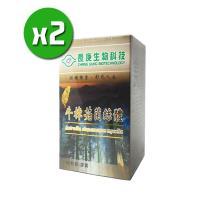 【長庚生技】寶島牛樟菇膠囊x2瓶(60粒/瓶)