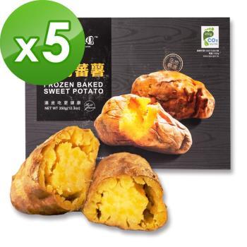 瓜瓜園 人氣地瓜冰烤蕃薯(350g/盒,共5盒)