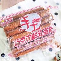 【福義軒】巧克力鮮乳蛋捲 3包組 (350g/包)