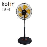 Kolin歌林 12吋 八方吹360度涼風立扇KF-SH12A01