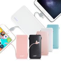 HANG 13000 行動電源自帶線三種接頭-Micro/Type-C/Iphone-粉色