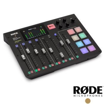【RODE】Caster Pro 集成式混音工作台│廣播/直播用錄音介面