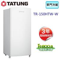 TATUNG大同 150公升單門冷藏冰箱 TR-150HTW-W