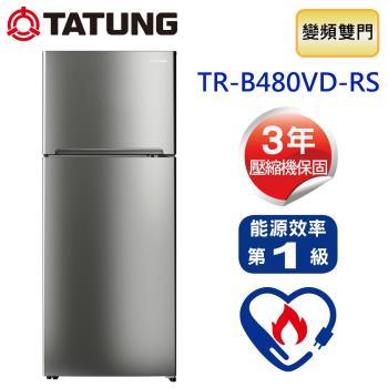TATUNG大同 480公升變頻雙門冰箱 TR-B480VD-RS