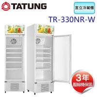 TATUNG大同 330公升直立式冷藏櫃 TR-330NR-W
