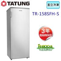 TATUNG大同 158公升直立式無霜冷凍櫃 TR-158SFH-S