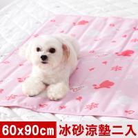 奶油獅-雪花樂園-長效型降6度涼感冰砂冰涼墊(60x90cm)10公斤以上中大型寵物-粉色(二入)