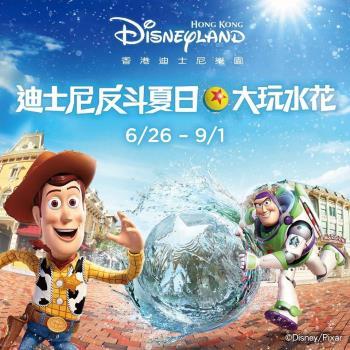 暑假-香港迪士尼探索家+迪士尼門票2日券自由行3日四人房-單人