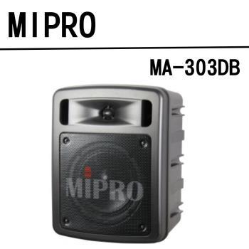 【MIPRO】超迷你手提式無線擴音機 MA-303DB