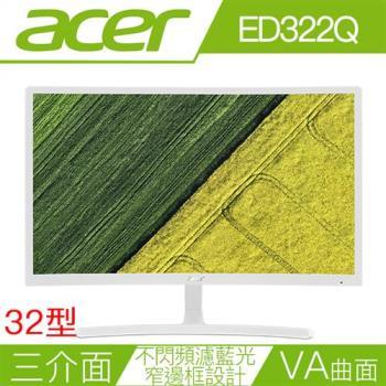 ACER宏碁 ED322Q A 32型VA曲面三介面不閃頻液晶螢幕