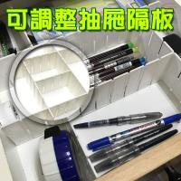金德恩 台灣製造 自由組合抽屜收納DIY分隔板10入/組/收納神器