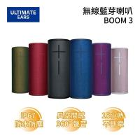 Ultimate Ears UE 羅技 無線藍芽喇叭 15小時 Boom 3