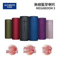 Ultimate Ears UE 羅技 無線藍芽喇叭 20小時 MEGABOOM 3