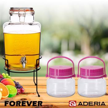 日本FOREVER 夏天必備派對玻璃果汁飲料桶(含桶架)5L贈玻璃梅酒儲存罐1L(桃粉)2入套組
