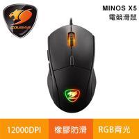 COUGAR 美洲獅 MINOS X5 (黑色)電競滑鼠