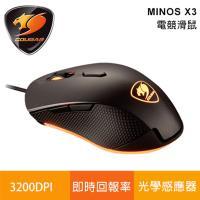 COUGAR 美洲獅 MINOS X3 (黑色)電競滑鼠