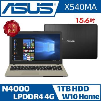 ASUS 華碩 X540MA-0061AN4000 15.6吋 (N4000/4G/1TB/W10) 平價四核筆電