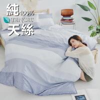 BUHO 100%TENCEL天絲涼被床包組-單人(晨茶思忖)