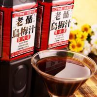 [老聶]烏梅汁 (750ml/瓶,共8瓶)