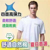 oillio歐洲貴族 男裝 高彈性彈力吸濕排汗圓領短袖T恤 全棉舒適透氣 白色-男款 機能衣 萊卡 吸濕排汗 透氣 T Shirt