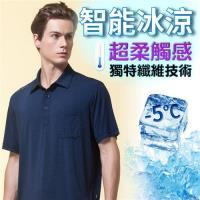 oillio歐洲貴族 男裝 冰爽冰涼機能感體感降溫 短袖POLO衫 超輕柔防皺穿搭 藍色-男款 機能衣 涼感 超柔 降溫 消暑 防皺 上衣