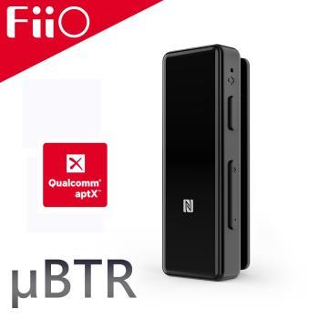 FiiO uBTR 隨身型Hi-Fi藍牙音樂接收器(黑)